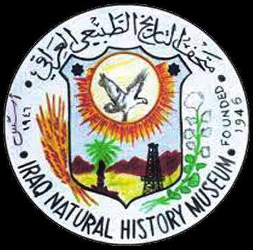 مركز بحوث ومتحف التاريخ الطبيعي